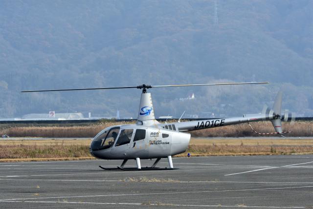 Gambardierさんが、岡南飛行場で撮影したオートパンサー R66 Turbineの航空フォト(飛行機 写真・画像)