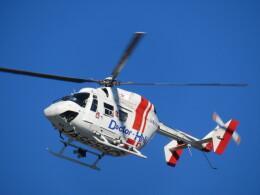ランチパッドさんが、静岡ヘリポートで撮影したセントラルヘリコプターサービス BK117C-1の航空フォト(飛行機 写真・画像)