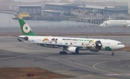 Asamaさんが、香港国際空港で撮影したエバー航空 A330-302Xの航空フォト(飛行機 写真・画像)