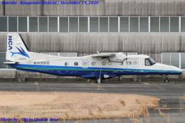 Chofu Spotter Ariaさんが、龍ケ崎飛行場で撮影した新中央航空 Do 228-212 NGの航空フォト(飛行機 写真・画像)