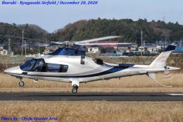 Chofu Spotter Ariaさんが、龍ケ崎飛行場で撮影したアルファーアビエィション A109E Powerの航空フォト(飛行機 写真・画像)