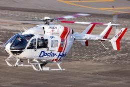 航空フォト:JA6923 セントラルヘリコプターサービス BK117