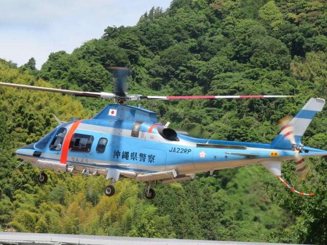 チダ.ニックさんが、静岡ヘリポートで撮影した沖縄県警察 A109E Powerの航空フォト(飛行機 写真・画像)