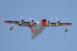 maverickさんが、茨城空港で撮影した海上自衛隊 US-1Aの航空フォト(飛行機 写真・画像)