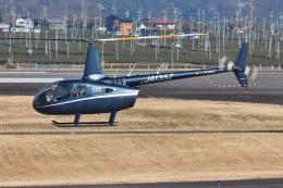 ブルーさんさんが、静岡空港で撮影した大阪航空 R66 Turbineの航空フォト(飛行機 写真・画像)