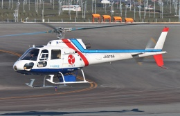 ブルーさんさんが、静岡空港で撮影したつくば航空 AS350B Ecureuilの航空フォト(飛行機 写真・画像)