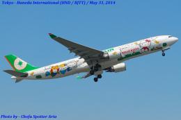 Chofu Spotter Ariaさんが、羽田空港で撮影したエバー航空 A330-302Xの航空フォト(飛行機 写真・画像)
