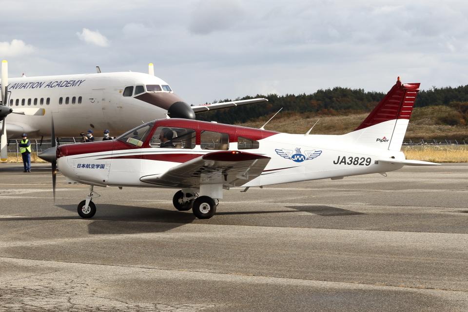 Gripen-YNさんの日本航空学園 Piper PA-28 Cherokee (JA3829) 航空フォト