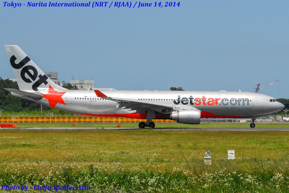 Chofu Spotter Ariaさんのジェットスター Airbus A330-200 (VH-EBA) 航空フォト
