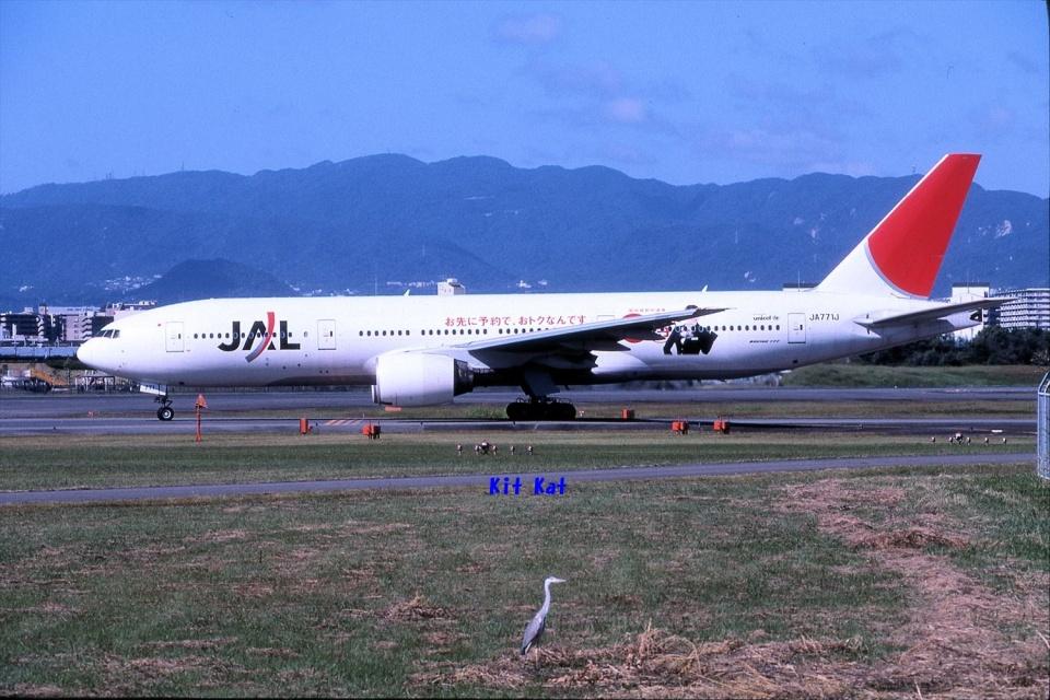 キットカットさんの日本航空 Boeing 777-200 (JA771J) 航空フォト