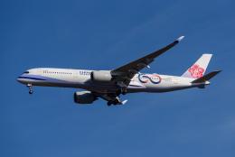 ぱん_くまさんが、成田国際空港で撮影したチャイナエアライン A350-941の航空フォト(飛行機 写真・画像)