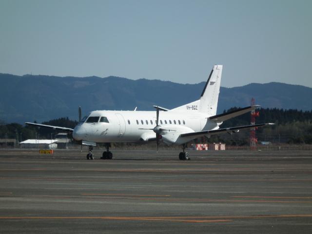 ヒコーキグモさんが、鹿児島空港で撮影したオーストラリア企業所有 340Bの航空フォト(飛行機 写真・画像)