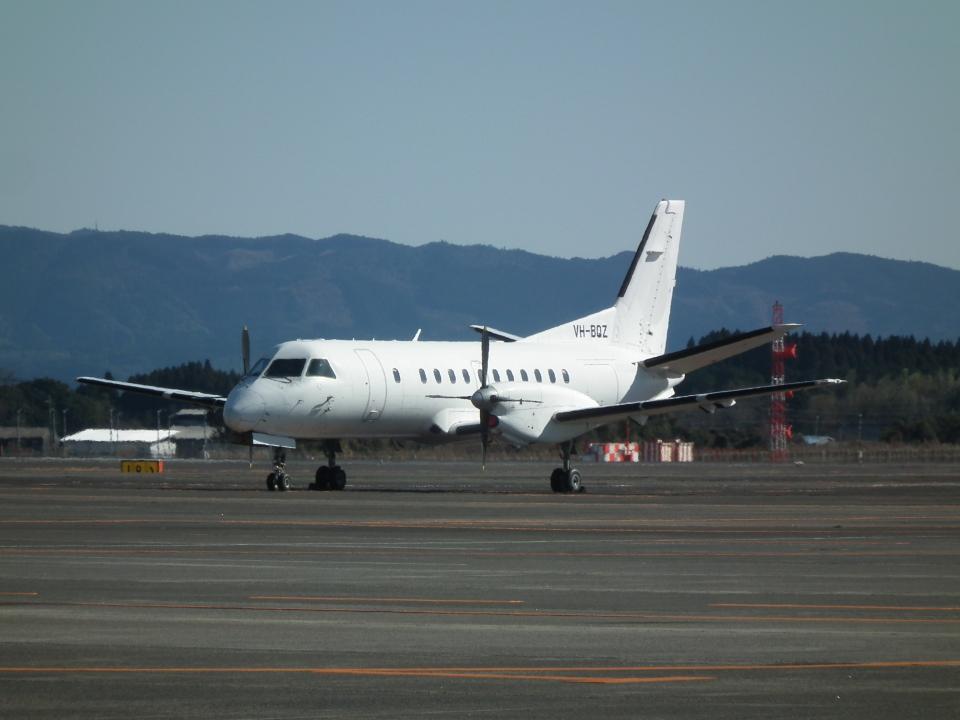 ヒコーキグモさんのオーストラリア企業所有 Saab 340 (VH-BQZ) 航空フォト