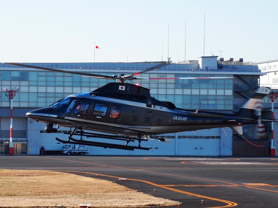 FT51ANさんの警視庁 Leonardo AW109 (JA36MP) 航空フォト