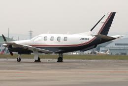 jun☆さんが、名古屋飛行場で撮影した日本個人所有 TBM-700の航空フォト(飛行機 写真・画像)