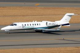 jun☆さんが、中部国際空港で撮影したオーストラリア企業所有 45の航空フォト(飛行機 写真・画像)