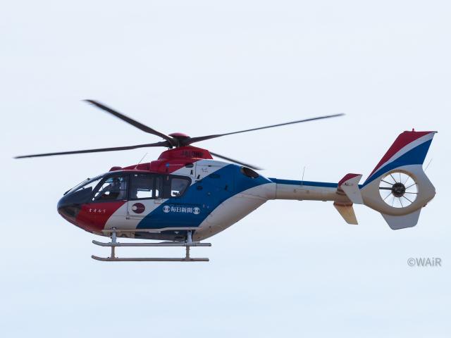 WAiRさんが、熊本空港で撮影した毎日新聞社 EC135T1の航空フォト(飛行機 写真・画像)