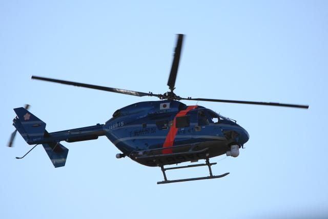 senbaさんが、成田国際空港で撮影した千葉県警察 BK117C-1の航空フォト(飛行機 写真・画像)
