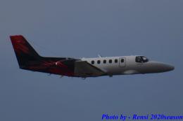 れんしさんが、福岡空港で撮影したコールソン・アヴィエーション 550 Citation IIの航空フォト(飛行機 写真・画像)
