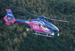 jo7ilpさんが、静岡ヘリポートで撮影した静岡エアコミュータ EC135P2+の航空フォト(飛行機 写真・画像)