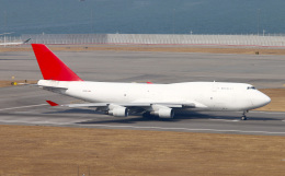 Asamaさんが、香港国際空港で撮影したアエロトランスカーゴ 747-433M(BDSF)の航空フォト(飛行機 写真・画像)
