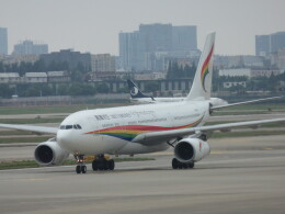 LOVE767さんが、上海虹橋国際空港で撮影したチベット航空 A330-243の航空フォト(飛行機 写真・画像)
