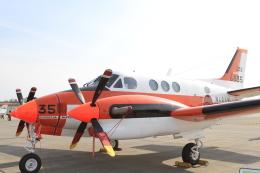 TAK_HND_NRTさんが、岩国空港で撮影した海上自衛隊 TC-90 King Air (C90)の航空フォト(飛行機 写真・画像)