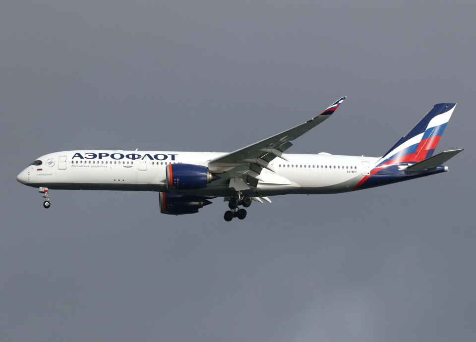 voyagerさんのアエロフロート・ロシア航空 Airbus A350-900 (VQ-BFY) 航空フォト