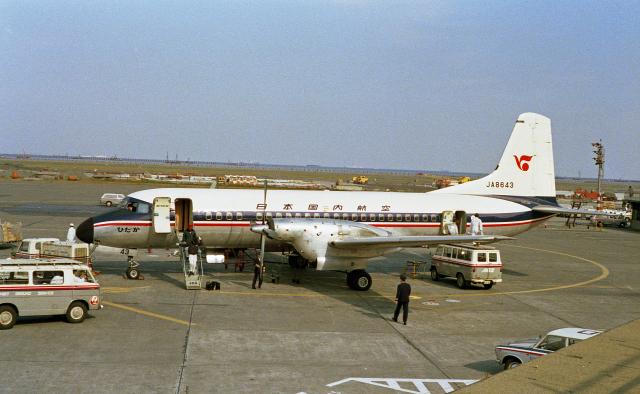 JAパイロットさんが、羽田空港で撮影した日本国内航空 YS-11-106の航空フォト(飛行機 写真・画像)