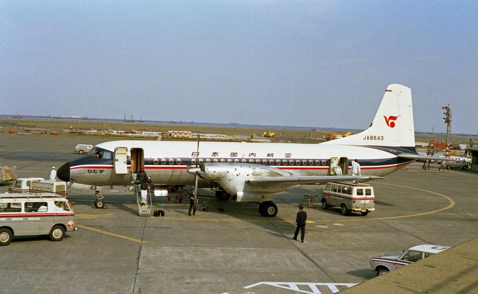 JAパイロットさんの日本国内航空 NAMC YS-11 (JA8643) 航空フォト
