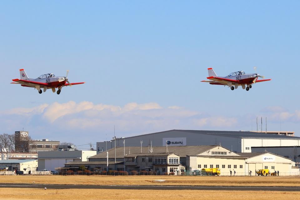 レガシィさんの航空自衛隊 Fuji T-7 (46-5921) 航空フォト