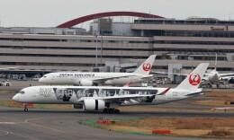 ハム太郎。さんが、羽田空港で撮影した日本航空 A350-941の航空フォト(飛行機 写真・画像)