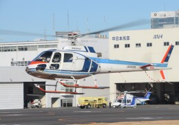 ヘリオスさんが、東京ヘリポートで撮影した中日本航空 AS350B Ecureuilの航空フォト(飛行機 写真・画像)