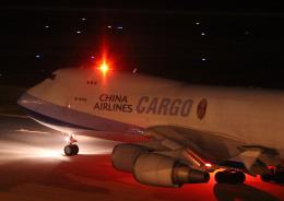 シーマさんが、中部国際空港で撮影したチャイナエアライン 747-409F/SCDの航空フォト(飛行機 写真・画像)