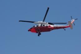 ぼくちゃんさんが、厚木飛行場で撮影した海上自衛隊 UH-60Jの航空フォト(飛行機 写真・画像)