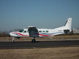 ヒコーキグモさんが、岡南飛行場で撮影した朝日航空 208B Grand Caravanの航空フォト(飛行機 写真・画像)