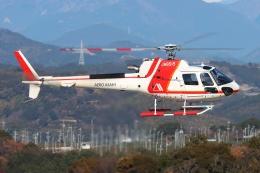 ブルーさんさんが、静岡空港で撮影した朝日航洋 AS350B3 Ecureuilの航空フォト(飛行機 写真・画像)