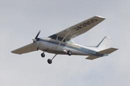 HEATHROWさんが、鹿児島空港で撮影した新日本航空 172P Skyhawk IIの航空フォト(飛行機 写真・画像)