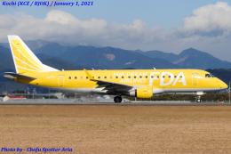 Chofu Spotter Ariaさんが、高知空港で撮影したフジドリームエアラインズ ERJ-170-200 (ERJ-175STD)の航空フォト(飛行機 写真・画像)