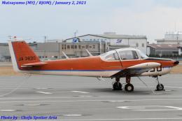 Chofu Spotter Ariaさんが、松山空港で撮影した日本個人所有 FA-200-180 Aero Subaruの航空フォト(飛行機 写真・画像)