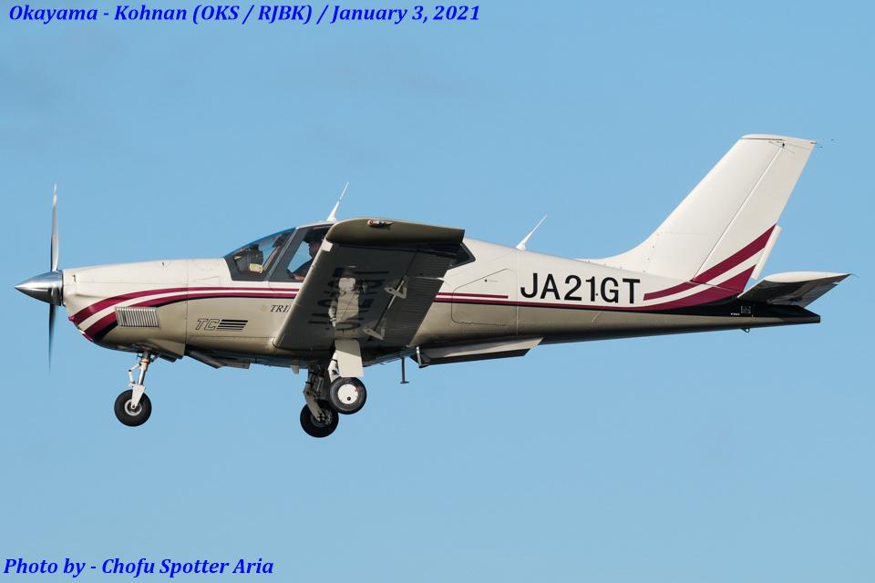 Chofu Spotter Ariaさんの日本個人所有 Socata TB-20/21 Trinidad (JA21GT) 航空フォト