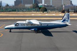 (新)ふぁんとむ改さんが、調布飛行場で撮影した新中央航空 228-212の航空フォト(飛行機 写真・画像)