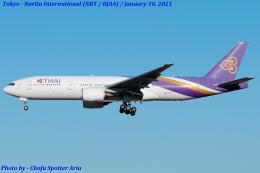 Chofu Spotter Ariaさんが、成田国際空港で撮影したタイ国際航空 777-2D7/ERの航空フォト(飛行機 写真・画像)