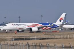 fly A340さんが、成田国際空港で撮影したマレーシア航空 A350-941の航空フォト(飛行機 写真・画像)
