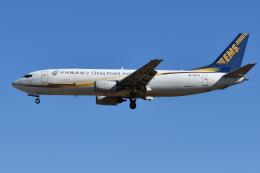 saoya_saodakeさんが、成田国際空港で撮影した中国郵政航空 737-45R(BDSF)の航空フォト(飛行機 写真・画像)