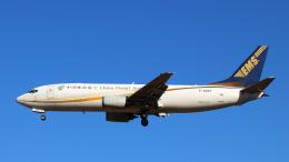 captain_uzさんが、成田国際空港で撮影した中国郵政航空 737-4Q8(SF)の航空フォト(飛行機 写真・画像)
