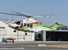 パンサーRP21さんが、群馬ヘリポートで撮影した群馬県防災航空隊 AW139の航空フォト(飛行機 写真・画像)