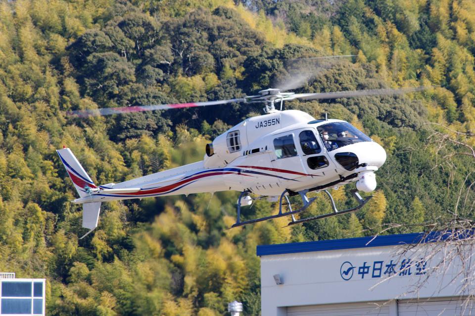 apphgさんの静岡エアコミュータ Aerospatiale AS355 Ecureuil 2/TwinStar (JA355N) 航空フォト