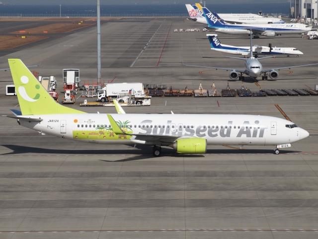 中部国際空港 - Chubu Centrair International Airport [NGO/RJGG]で撮影された中部国際空港 - Chubu Centrair International Airport [NGO/RJGG]の航空機写真(フォト・画像)