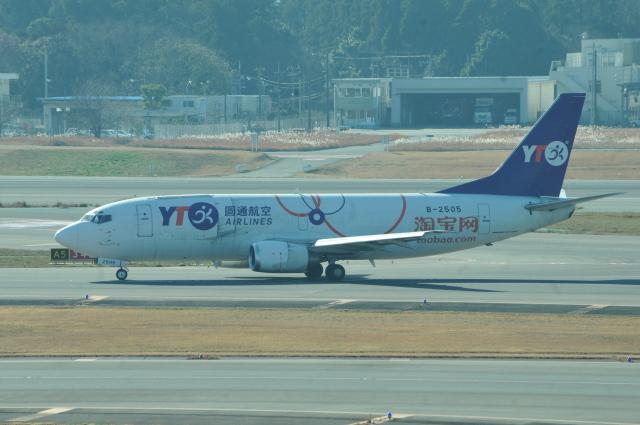 Dekatyouさんが、成田国際空港で撮影したYTOカーゴ・エアラインズ 737-36Q(SF)の航空フォト(飛行機 写真・画像)